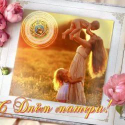 День матери_новый размер