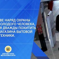 Заставка Борисов