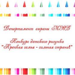 &Изображение1