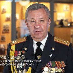 евгнеьевич-1-250x250