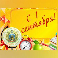 InShot_20200901_091039898