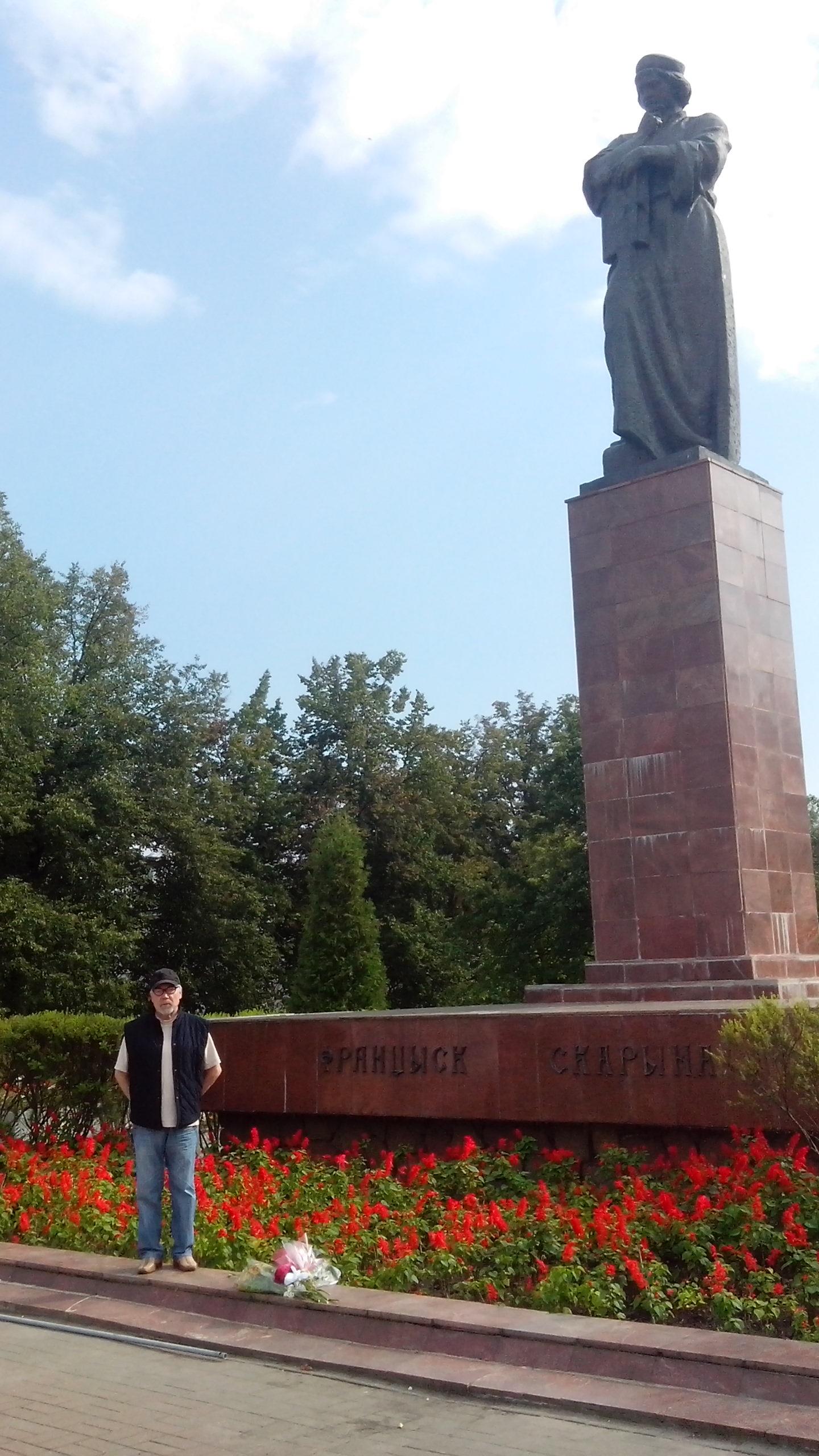 1 Борисенко В.В.