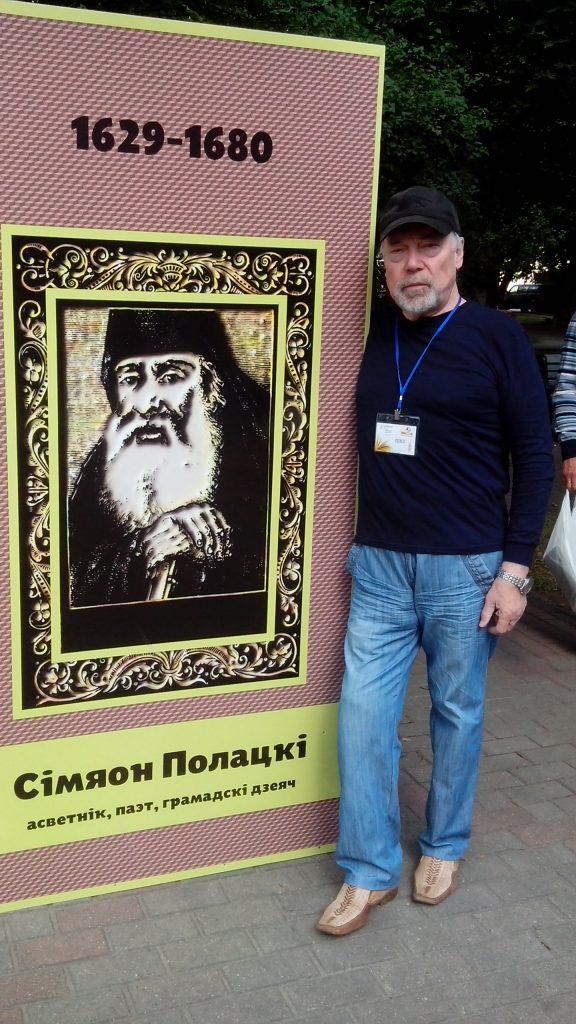 3 Борисенко В.в.