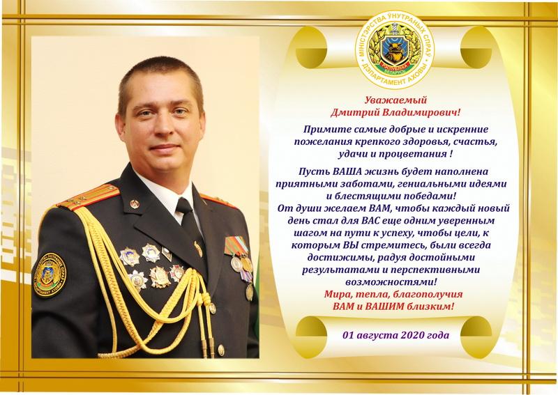 Шульга Д.В2