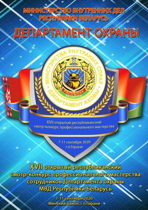 смотр-конкурс-изм_22