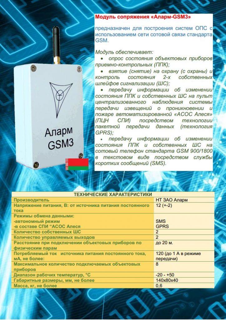 Алесяjpg_Page1