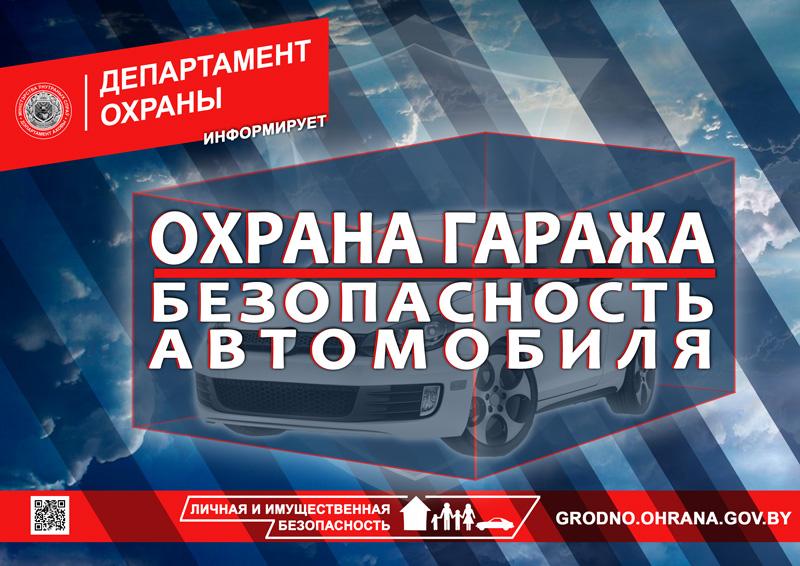 Реклама-(комплект-1)-04-2053-версия-авто
