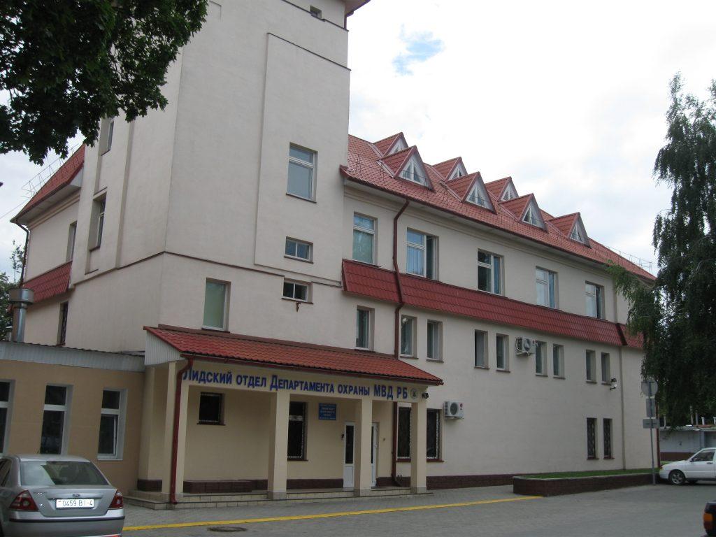 Административное здание Лидского ОДО