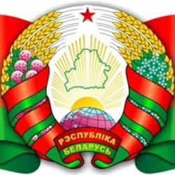 Postanovlenie-postanovlenie-respubliki-Belarus-postanovlenie-RB-3