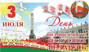 лого-1я