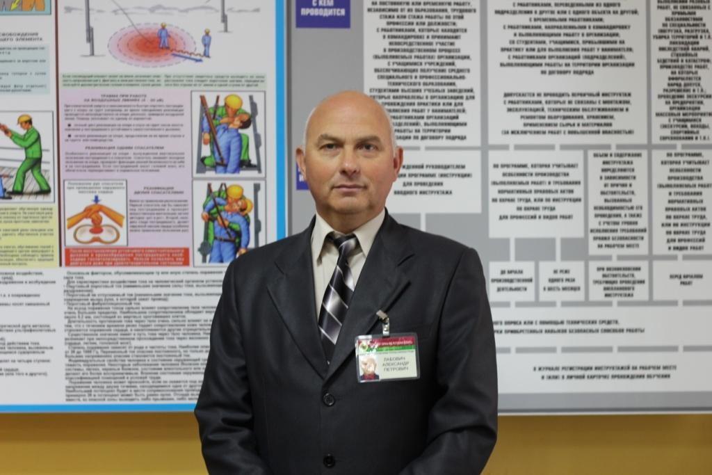 Слоним Лобович