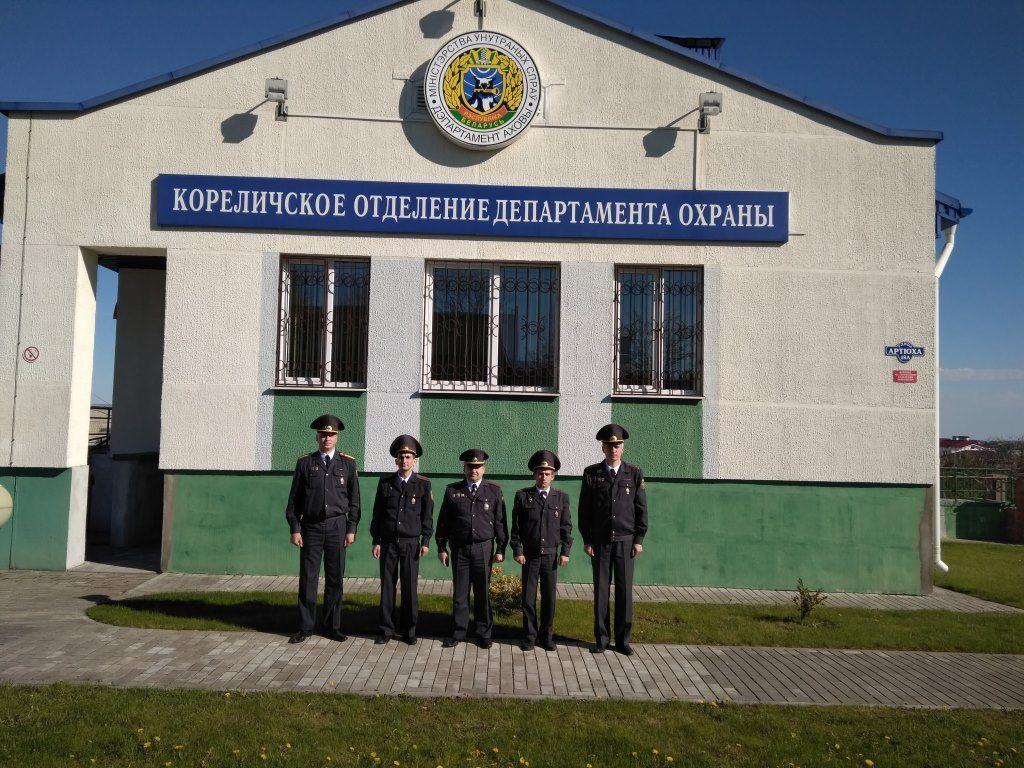 офицеры ОДО