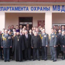 DSCN0655 - коллектив и ветераны Лидского ОДО