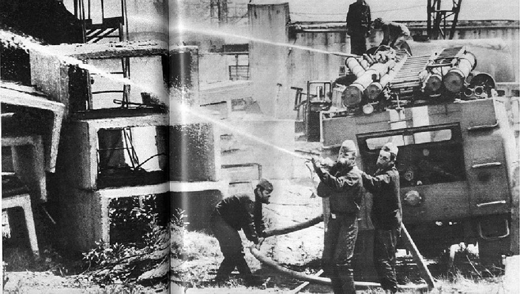Чернобыль 8