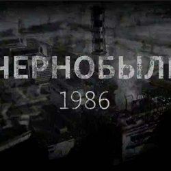 ChernobylVideoPreviewRU