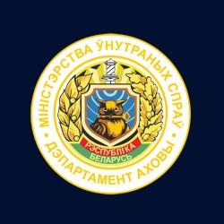 Ohrana_logo2-250x250