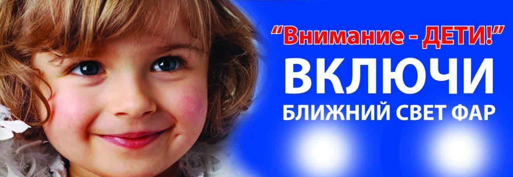 1471979890_childs