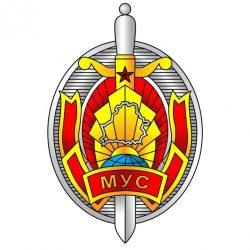 Ministerstvo-vnutrennih-del-Belarusi