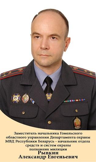 Рывкин-А.Е.