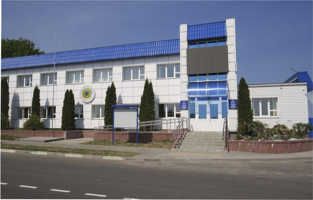 Новое здание Рогачевского ОО