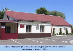 13.Новобелицкий фото для кармана