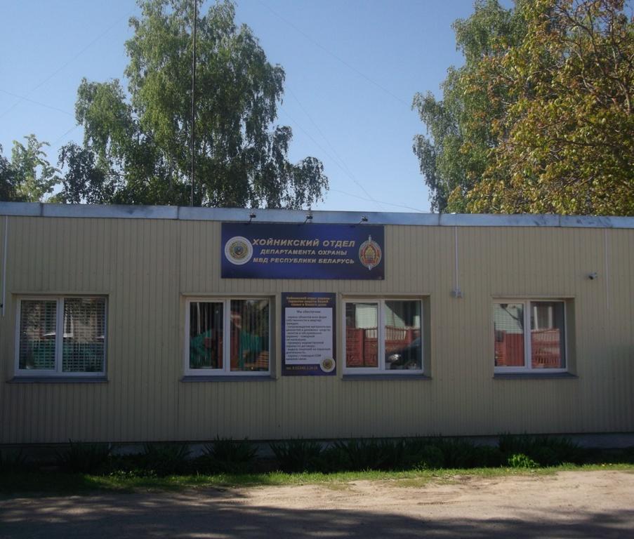 фото 3 современное здание