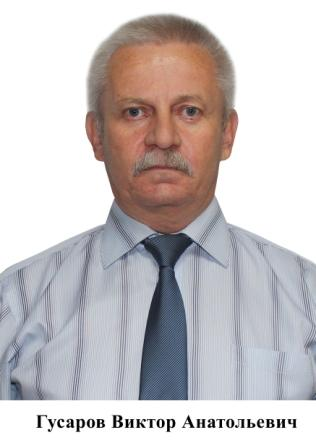 2 Гусаров