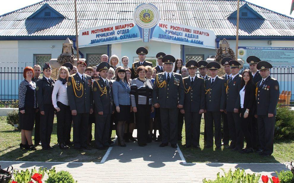 колектив Речицкого ОДО