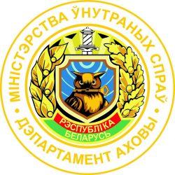 Ohrana_logo-1024x1024