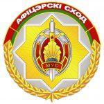 Офицерское_собрание_знак