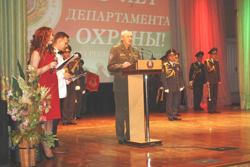 Шершунович