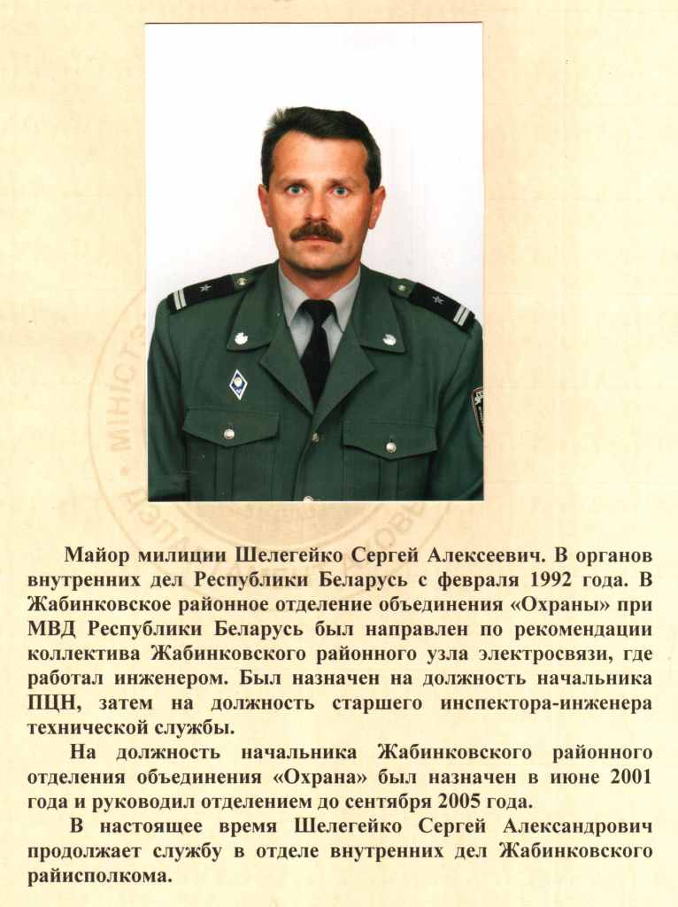 foto-golih-devushek-militsii