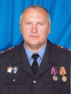 капитан милиции Бурак Александр Евгеньевич