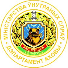 охрана лого