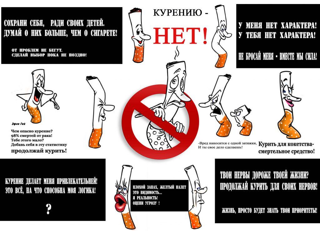 курения нет