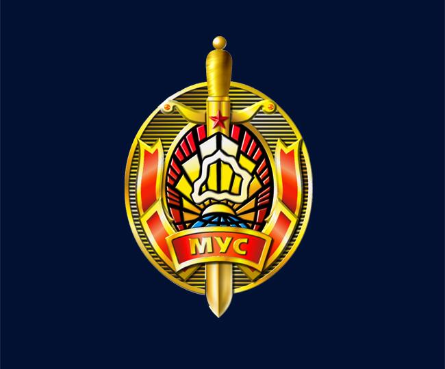 MVD_logo2