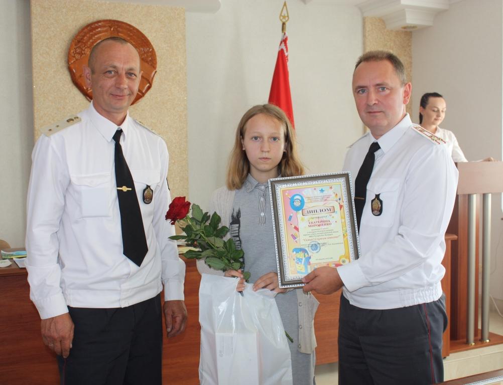 Награждение Мироненко