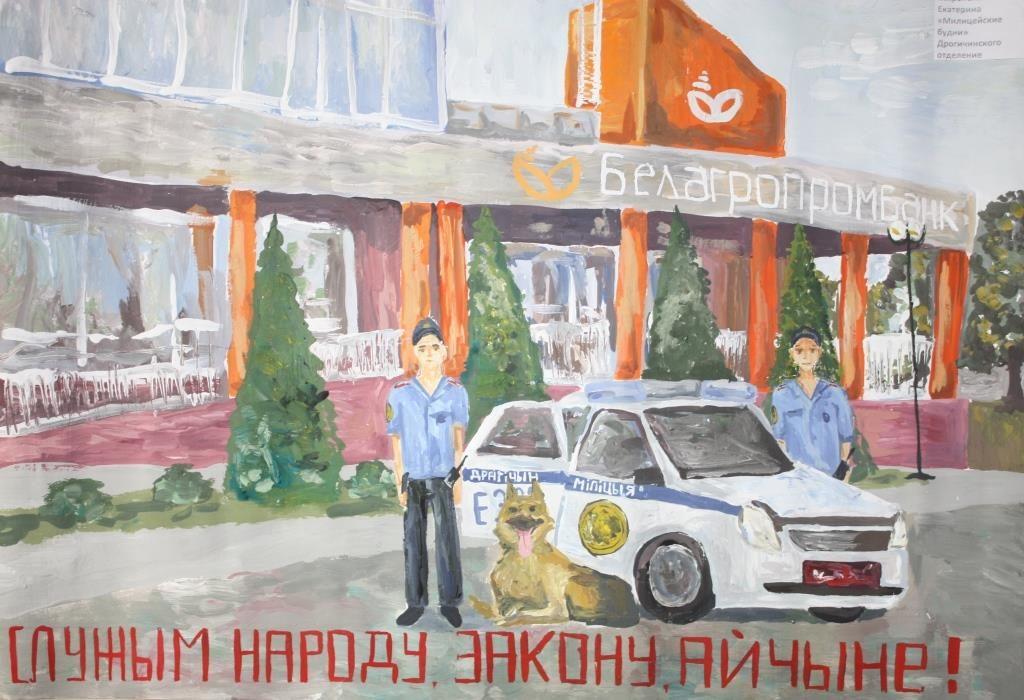 Рисунок Мироненко