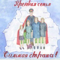 Рис.2 Мироненко Екатерина сжат