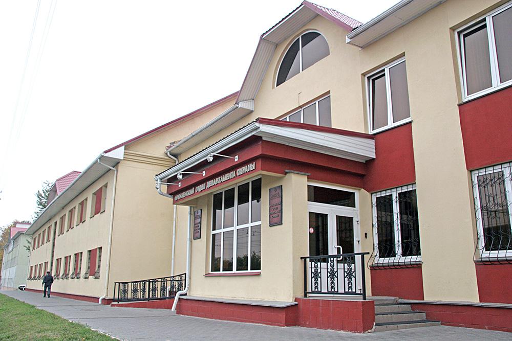 Фрунзенский отдел