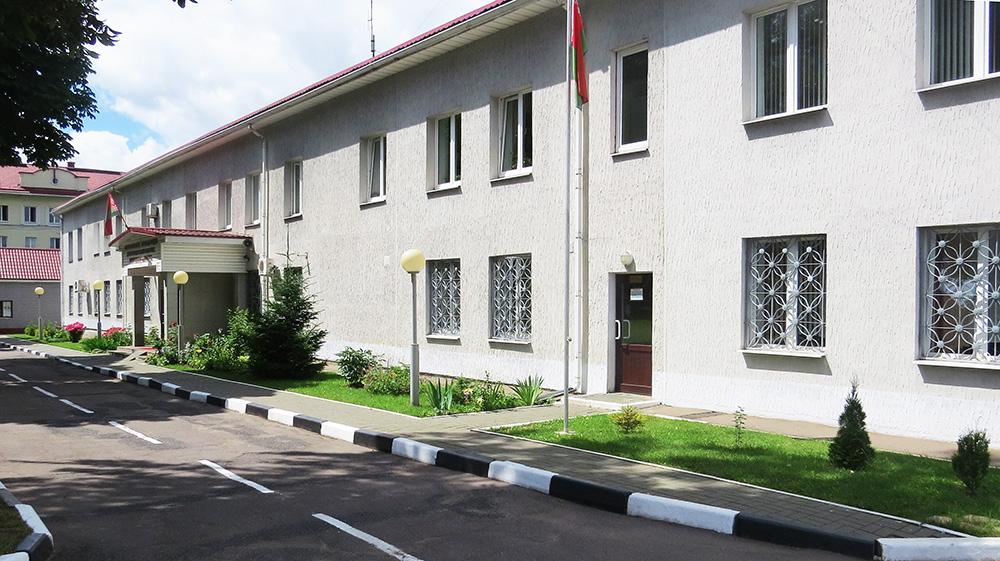 Партизанский здание