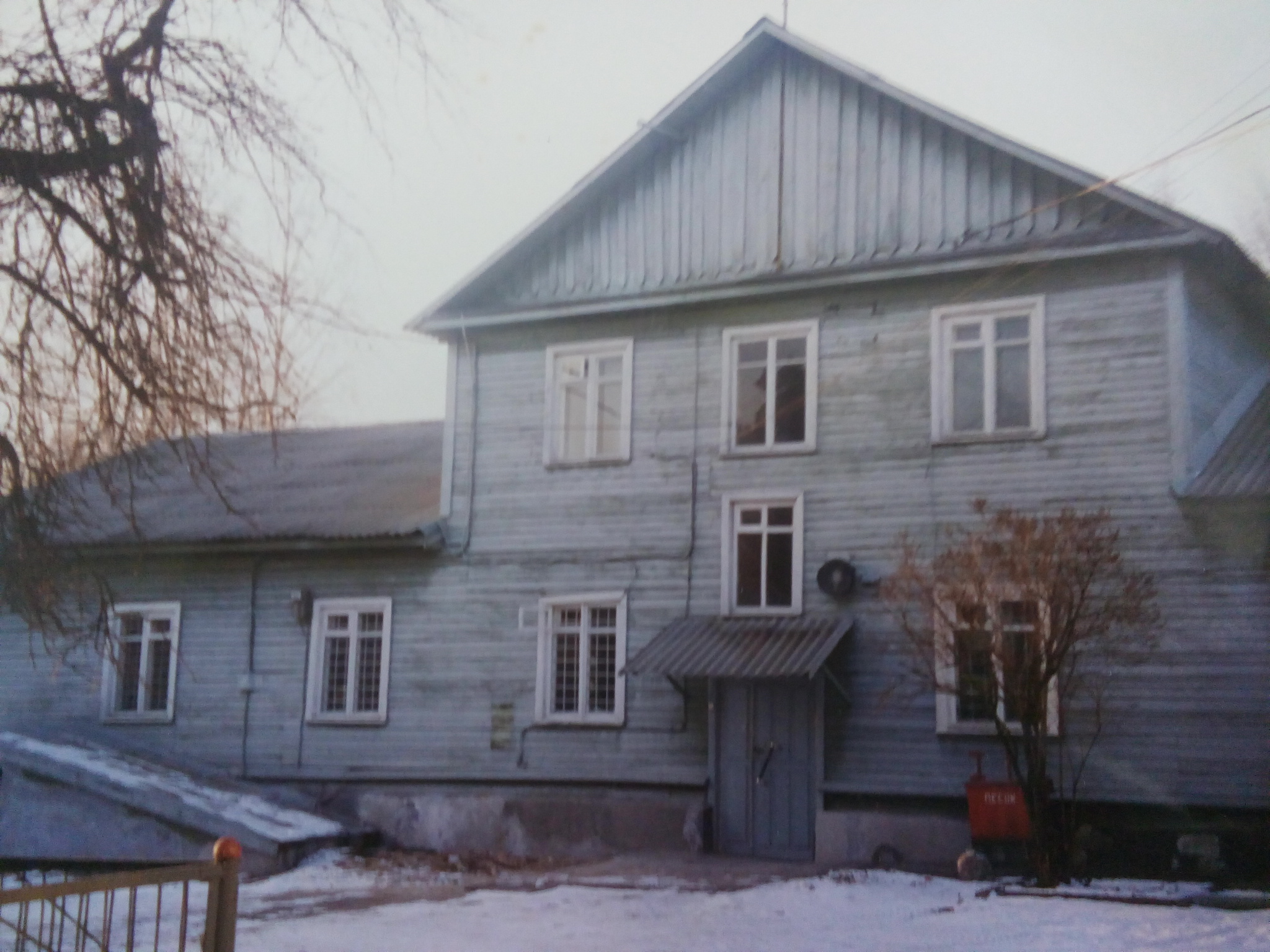 Здание 1-го отдела