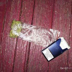 Наркотики Советский ОДО