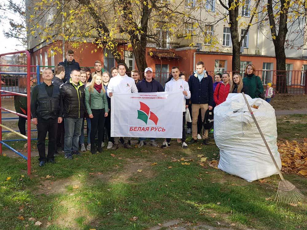 На субботнике с активистами РОО Белая Русь(1)