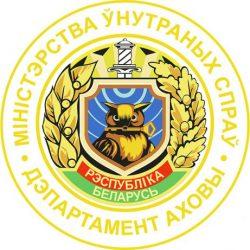 Ohrana_logo-768x461
