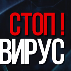 Screenshot_2020-03-19 МВД Беларуси