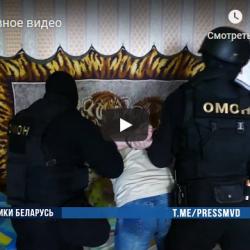 Screenshot_2020-05-28 Добавить запись ‹ Минское городское управление Департамента охраны МВД Республики Беларусь — WordPress