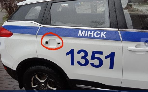 Screenshot_2020-12-01 Департамент охраны МВД Республики Беларусь