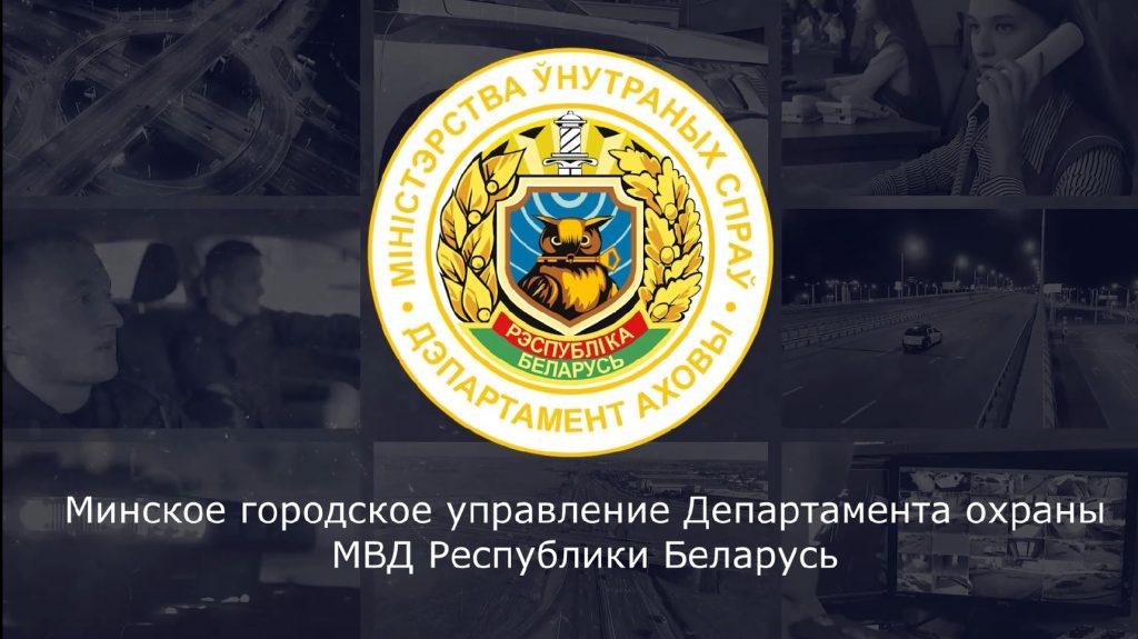 Заставка МГУ