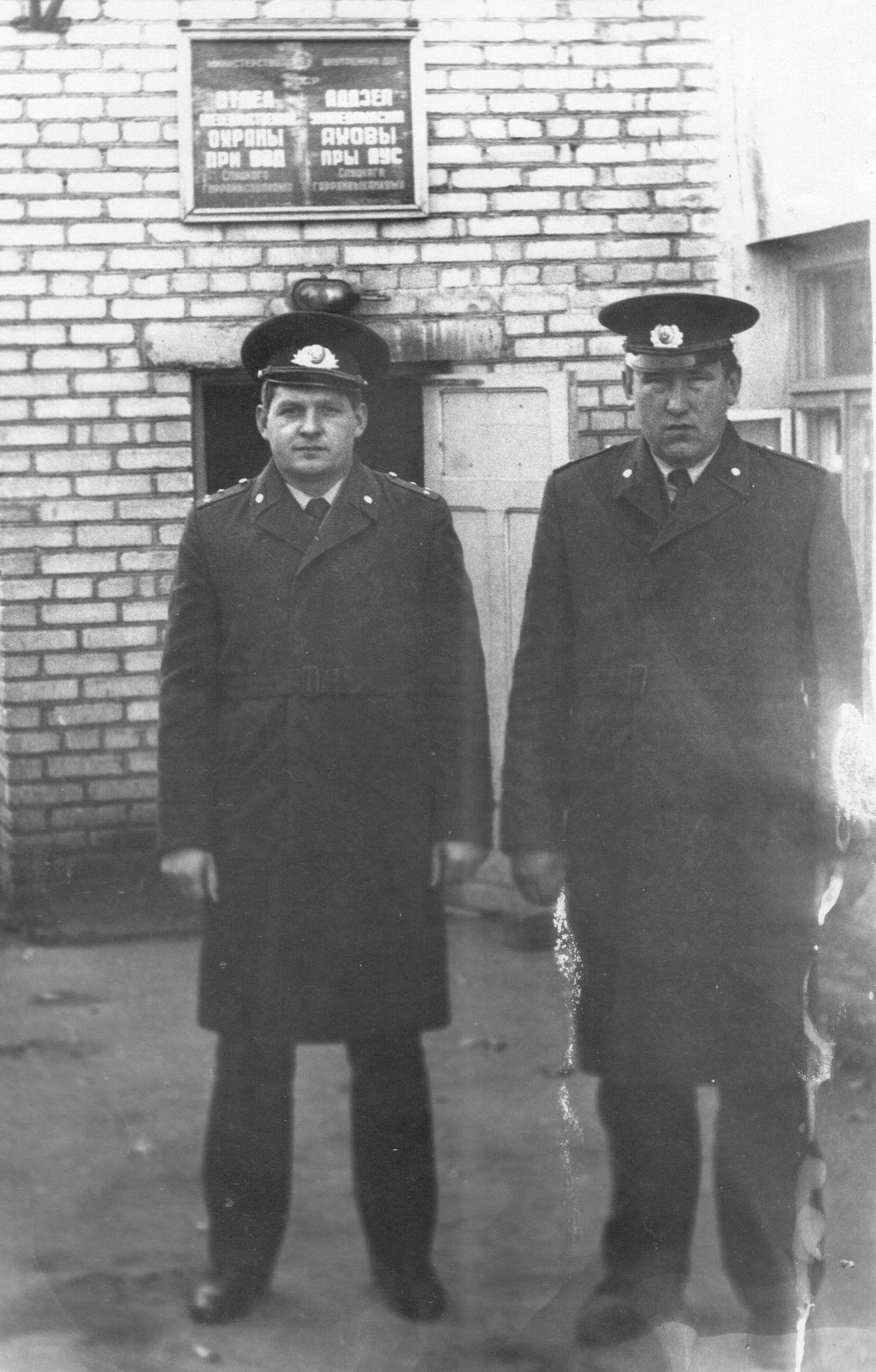 Блашенков В.А. и Нимера В.А. 1980-е годы